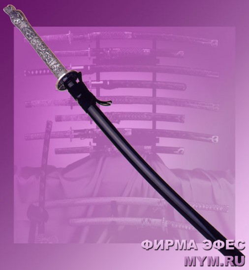 Священный меч самурая