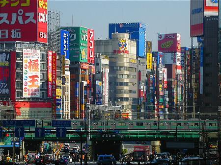 Мифы о Японии