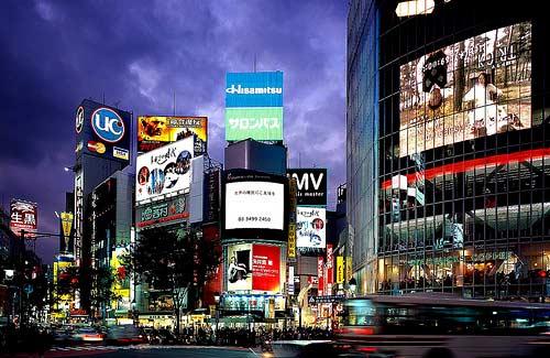 Японское экономическое чудо или добровольное карьерное заключение для человека